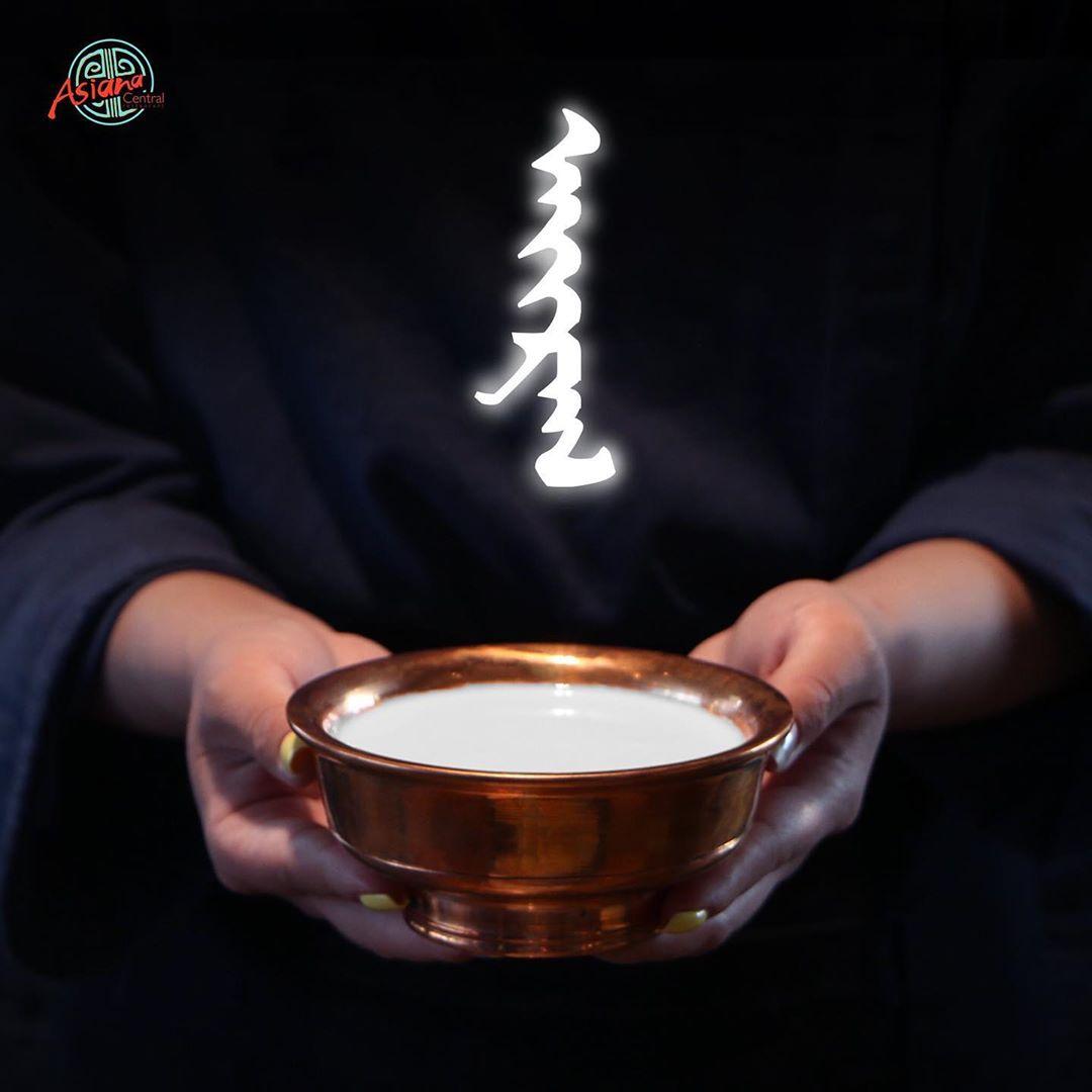 gastronomie mongolienne airag