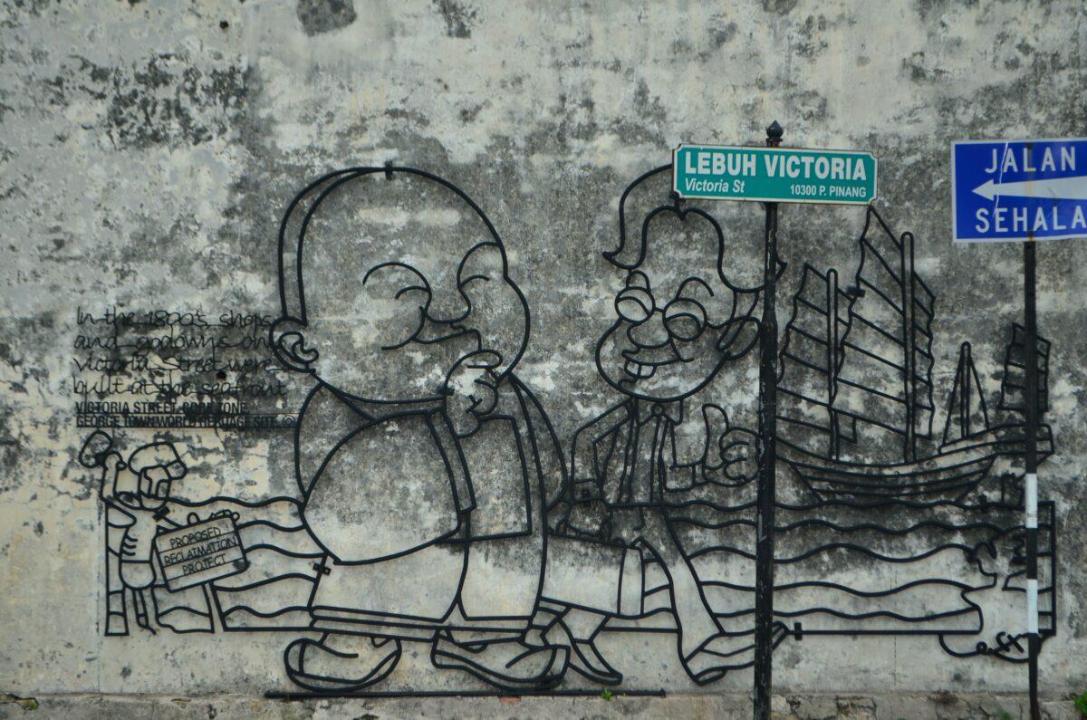 lieux street art